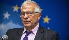 بوريل: الاتحاد الأوروبي متضامن مع فرنسا بأزمتها مع أميركا حول عقد الغواصات مع أستراليا