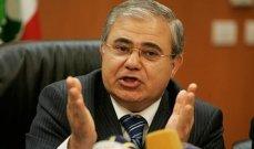 ماريو عون: لا خيار إلا بتدخل البنك الدولي لحلّ المشاكل القائمة