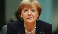 ميركل: أترك الاتحاد الأوروبي وهو في وضع يدعو للقلق