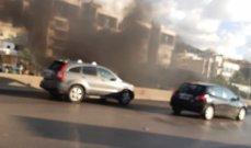 التحكم المروري: قطع السير على اوتوستراد خلدة باتجاه بيروت