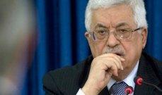 عباس رفض اجراء الانتخابات بالقدس عن طريق الهاتف أو الإنترنت: يجب ان تكون صناديق الاقتراع داخل المدينة