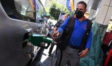 نقابة أصحاب المحطات ترد على بيان وزير الطاقة: من غير المقبول أن نكون كبش محرقة