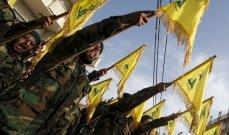 كيف تواجه المقاومة خطة بومبيو لإنقاذ لبنان؟