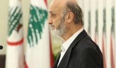 القوات اللبنانية نفت لـ
