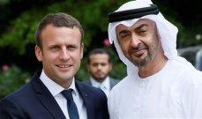 الرئيس الفرنسي التقى بولي عهد أبوظبي في باريس