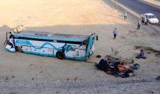 وسائل إعلام مصرية: حادث تصادم بين حافلتي نقل وركاب يودي بحياة 19 شخصاً