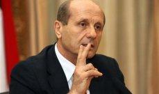 شربل: المجتمع الدولي يضغط بإتجاهإجراءالإنتخابات النيابية في 2022