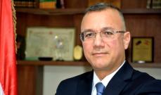 درويش: لبنان ليس ضعيفًا في المفاوضات مع صندوق النقد الذي يتعامل بليونة مع الأمر