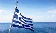 سفارة لبنان باليونان: سفينة نقل عسكرية محملة ب417 منصة من المساعدات أبحرت إلى لبنان