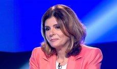 خريش: لا صلاحية لمجلس الوزراء بإقالة القاضي بيطار و