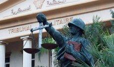 المحكمة العسكرية: الأشغال الشاقة المؤبدة لسوري لانتمائه إلى تنظيمات إرهابية