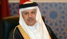 خارجية البحرين: الوطن العربي يواجه تحديات سياسية وأمنية تستدعي تبني استراتيجية عربية مشتركة