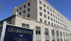 خارجية أميركا: العودة المتبادلة للاتفاق النووي مع إيران تصب في مصلحتنا الوطنية