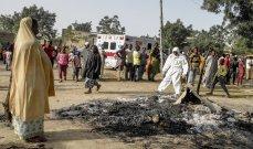 مقتل 16 جنديا نيجيريا في كمين نسب إلى