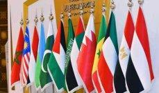 التحالف العربي: اعتراض وتدمير 3 طائرات مسيّرة ومفخخة أطلقتها