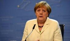 ميركل: ألمانيا ستنفق كل ما يتطلبه إصلاح أضرار فيضانات شهر تموز