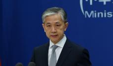 الخارجية الصينية ردا على تقرير تبناه الاتحاد الأوروبي: تايوان جزء لا يتجزأ من أراضي الصين
