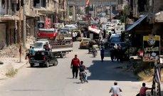 لجنة التفاوض في درعا البلد: وصلنا إلى طريق مسدود بالمفاوضات مع النظام السوري