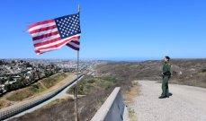 السلطات الأميركية تغلق جانبا من الحدود مع المكسيك لوقف تدفق اللاجئين