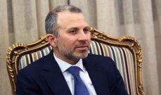 مصادر الثنائي للشرق الاوسط: موقف باسيل عقد المبادرة التي حملها البطريرك الراعي