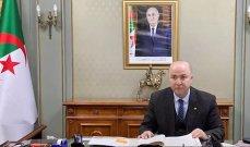 رئيس الوزراء الجزائري: ندعم إطلاق مفاوضات مباشرة بين المغرب والصحراء الغربية