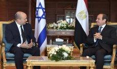 السيسي التقى بينيت: ندعم جهود تحقيق السلام الشامل بالشرق الأوسط استنادا لحل الدولتين