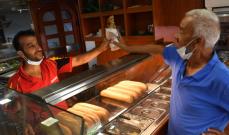 من عجائب الافران: كهرباء من دون وقود وطحين العجين لا يصلح للخبز!