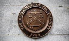 الخزانة الأميركية فرضت عقوبات على 4 أشخاص على صلة بالاستخبارات الإيرانية