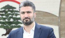 معلوف: إيران دولة صديقة للبنان ويجب من كل الشعب أن يشكر من أوصل المازوت الإيراني