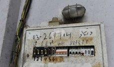 الاخبار: المازوت الإيراني يعيد الكهرباء إلى اشتراكات الضاحية الجنوبية