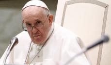 البابا فرنسيس في اليوم العالمي للمهاجرين واللاجئين: نحن مدعوون لبناء عالم أكثر إدماجا