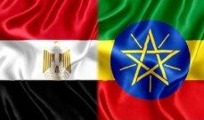 سفير اثيوبيا في مصر: ننوي إغلاق سفارتنا بالقاهرة لأسباب مالية واقتصادية