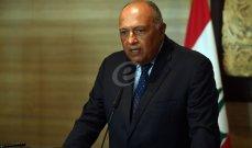 شكري: مصر حققت إنجازا كبيرا بقضية سد النهضة