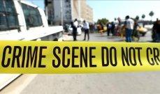 شرطة أركنساس بأميركا: مقتل 3 أشخاص برصاص شرطي كان يدافع عن نفسه بعد الاعتداء عليه بالسكين