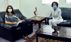 عكر بحثت مع المديرة الإقليمية لبرنامج الأغذية العالمي امكانية تأمين مساعدات مالية للأسر اللبنانية