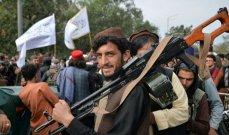 الإندبندنت: بتدخل أميركا وإيران ضاعت أفضل فرصة لتحقيق الاتفاق والوحدة الوطنية في أفغانستان