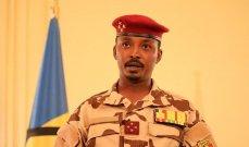 رئيس المجلس العسكري في تشاد عيّن برلمانا انتقاليا بمرسوم