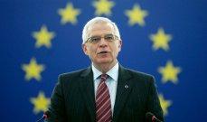 بوريل: الأمور تتحسن في ملف إيران ونأمل باجتماع قريبا ببروكسل وأنا متفائل