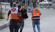 إصابة فلسطينيين بهجمات لمستوطنين إسرائيليين جنوبي الضفة الغربية