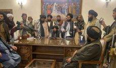 طالبان طالبت المجتمع الدولي بمنحهامهلة 20 شهرا قبل تقييم نتائج حكمها