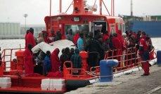 خفر السواحل الإيطالي أنقذ 125 مهاجرا وصلوا إلى شاطئ جزيرة صغيرة غير مأهولة