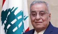 وزير الخارجية تواصل مع مدللي والسفارة الأميركية لمنع اسرائيل من التنقيب بالمناطق المتنازع عليها