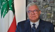 المشنوق تقدّم بدعوى مخاصمة الدولة في قضية التحقيقات بانفجار مرفأ بيروت