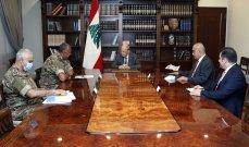 الرئيس عون ترأس اجتماعاً للوفد اللبناني المفاوض لترسيم الحدود البحرية خُصص لتقييم مسار المفاوضات والخطوات المقبلة
