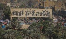 الثقافة العراقية: إحالة موظفة شاركت في مؤتمر أربيل للتطبيع مع إسرائيل إلى التحقيق