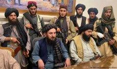 طالبان: ندعو الأمم المتحدة لتطبيع العلاقات معها وبدء العمل المشترك