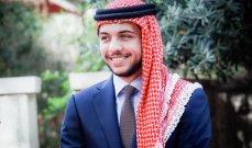 الديوان الملكي: إصابة ولي العهد الأردني بفيروس