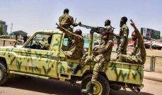 الجيش السوداني يتصدى لمحاولة توغل لقوات إثيوبية في قطاع أم براكيت شرقي البلاد
