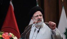 رئيسي: الهجمات الإرهابية بأفغانستان تهدف إلى بث التفرقة وإراقة الدماء على خلفية الصراعات المذهبية