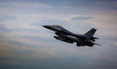 الدفاع التركية: القضاء على 7 عناصر من